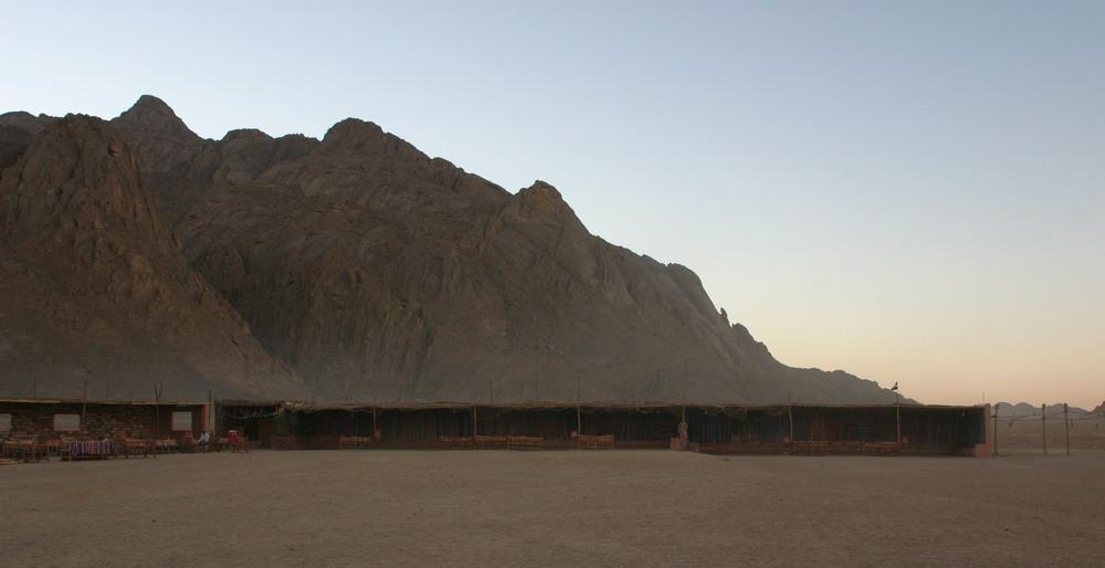 Бедуинско-Потемкинская деревня, Хургада