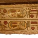 Луксор, Карнакский храм, египетская письменность