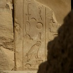 Египет, Луксор, Карнакский храм, причудливая письменность