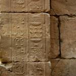 Египет, Луксор, Карнакский храм, внутри