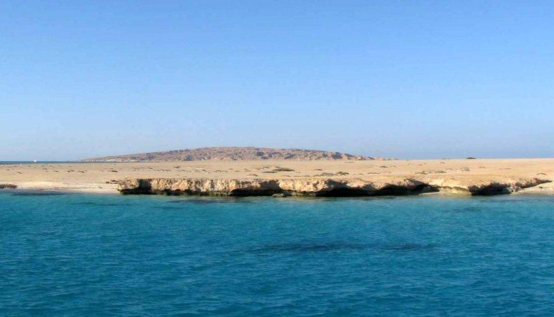 Райский остров, Хургада