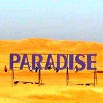 Райский остров (Египет, Хургада)