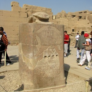 Луксор, Карнакский храм, скарабей, исполняющий желания