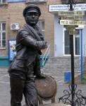 Памятник О. Бендеру, Мелитополь