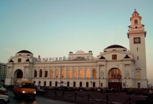 Киевский вокзал (фото из Википедии)