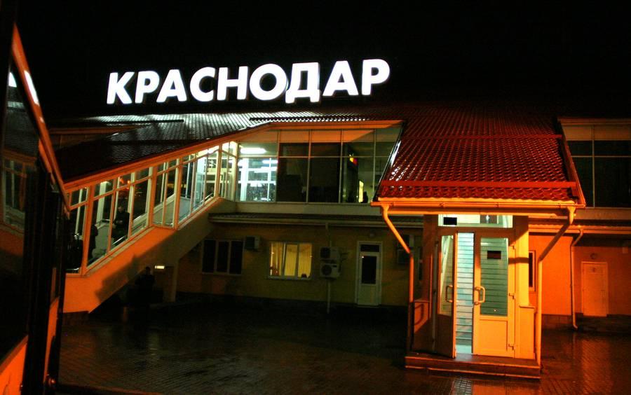 Краснодар, аэропорт