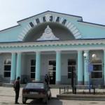 Мелитополь вокзал