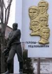 Памятник героям-подпольщикам, Мелитополь