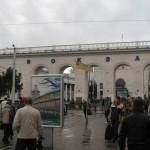 Симферополь. Вокзал.