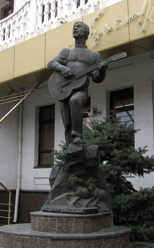 Памятник В. С. Высоцкому с конями, Мелитополь