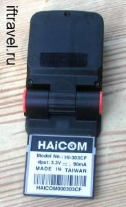 haicom hi303cf