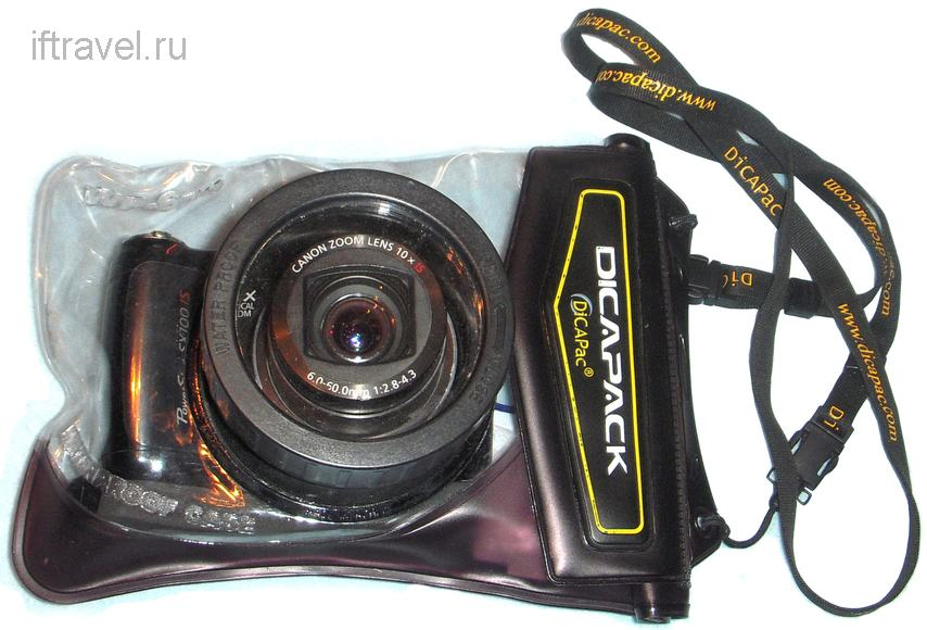 Подводный бокс Dicapack WP-610 с камерой Canon sx1000