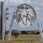 Инсталляция советских времен