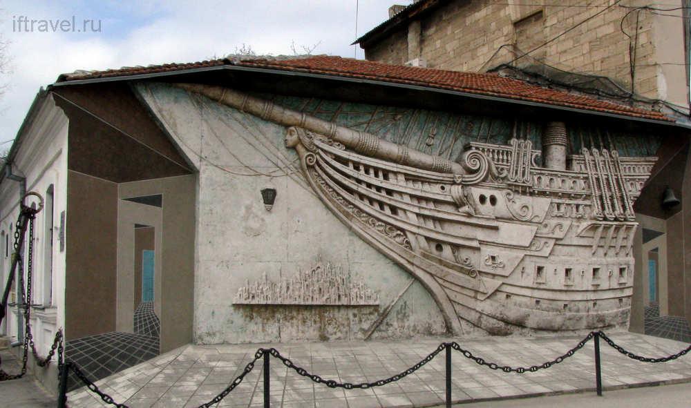 Музей А. Грина, Феодосия