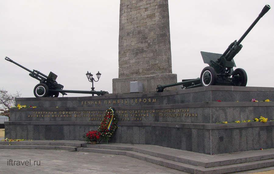Гора Митридат, Керчь. Памятник воинам-освободителям.
