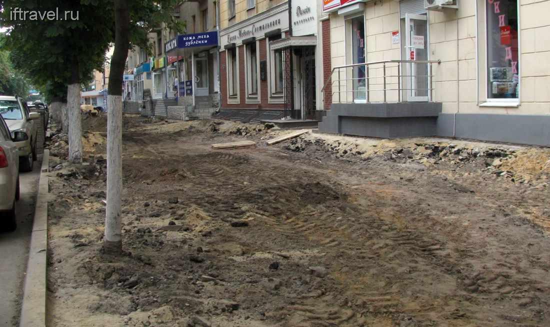 Воронеж после бомбежки