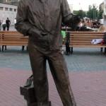Памятник Гене Букину, Екатеринбург