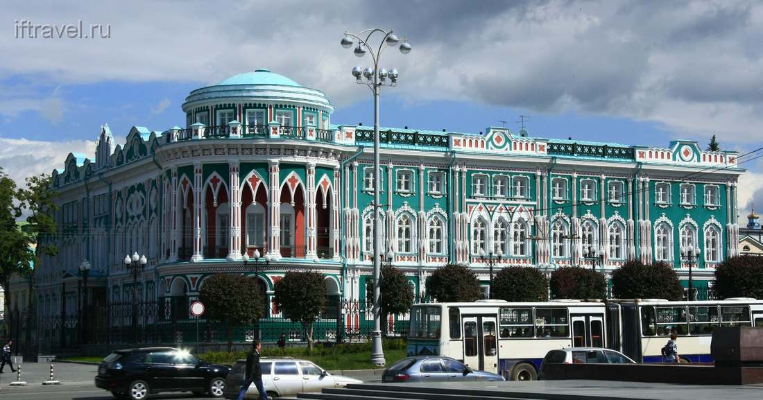 Екатеринбург, дом Севастьянова