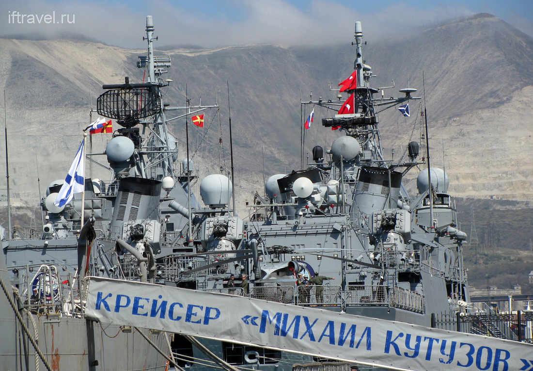 Крейсер М. Кутузов, Новороссийск