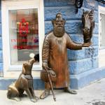 Екатеринбург, ул. Попова