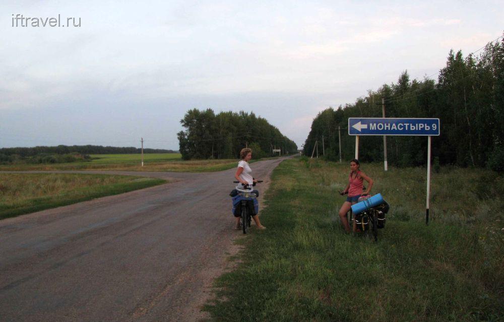 Поворот на Костомарово, Воронежская обл.