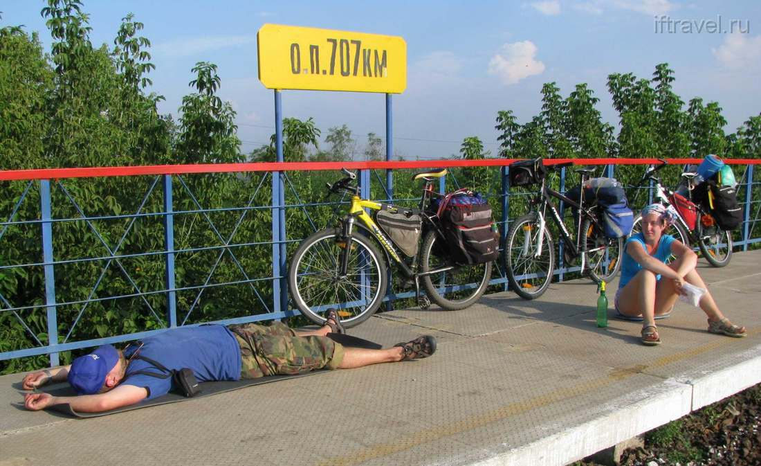 ОП 707 км - ожидание поезда