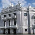 Оперный театр, Екатеринбург