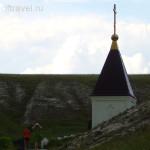 Пещера Покаяния, Костомарово