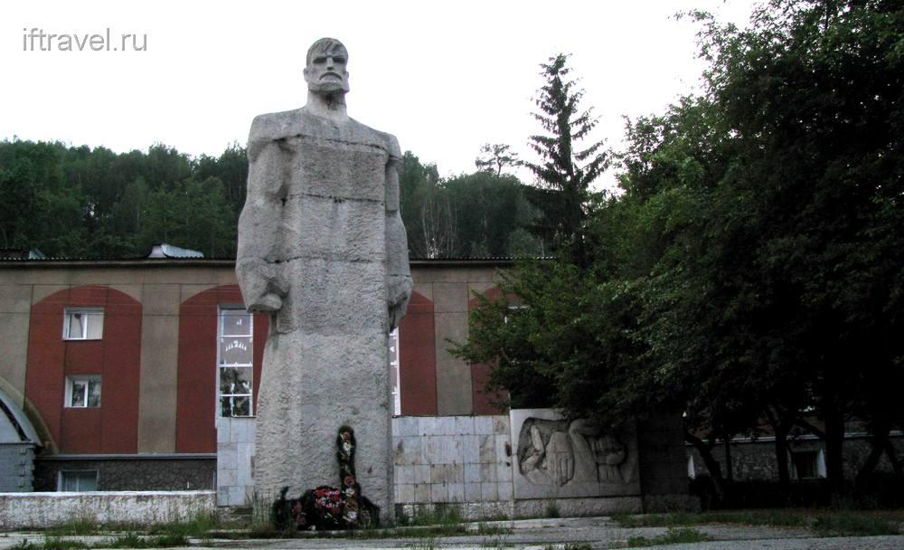 Памятник расстрелянным в 1903 году, Златоуст