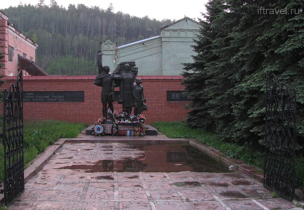 Памятник героям фронта и тыла, г. Златоуст