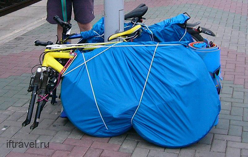 Тщательно упакованный велосипед