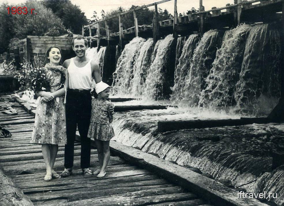 Старая плотина, фото 1963 г.