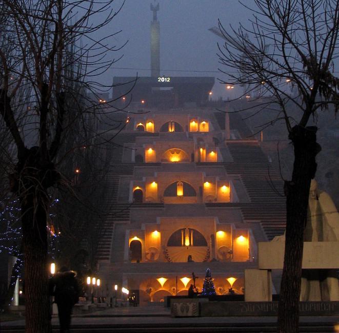 Вечерний Каскад, Ереван
