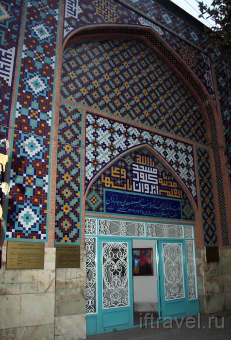 Главная Ереванская мечеть