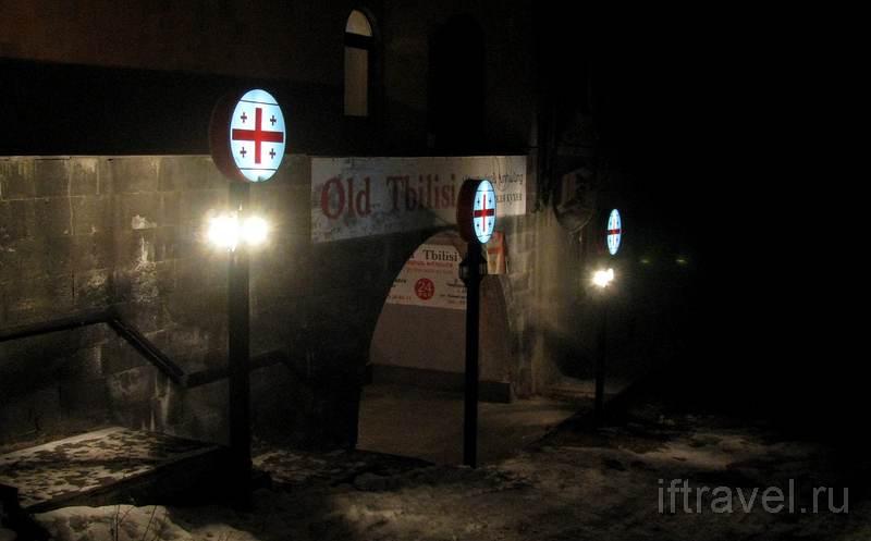 """Ресторан """"Старый Тбилиси"""""""
