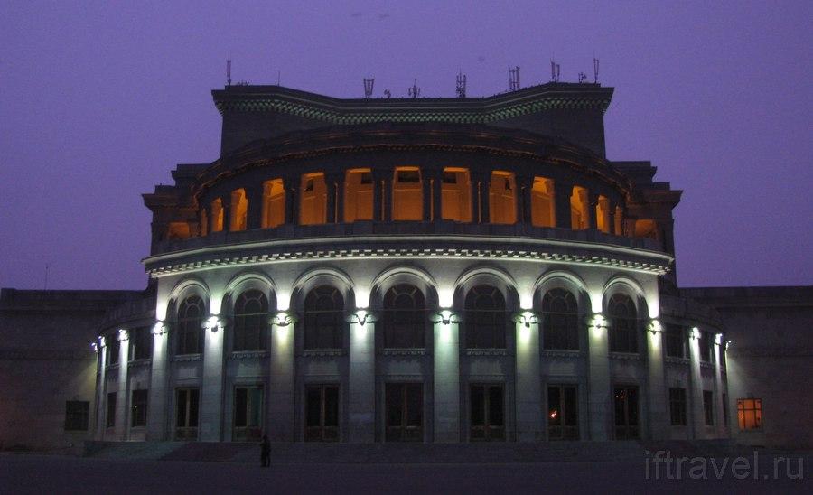 Ереванская опера