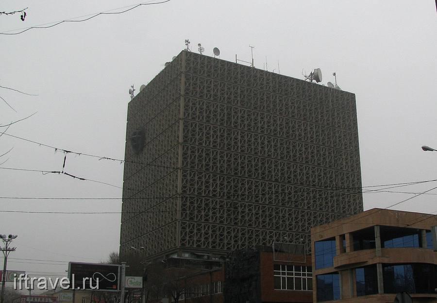 Ереван, Райком