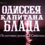 Odisseya_Kapitana_Blada_02-0-00-19-690
