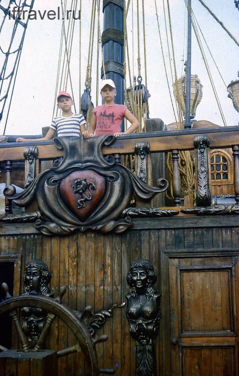 Корабль капитана Блада