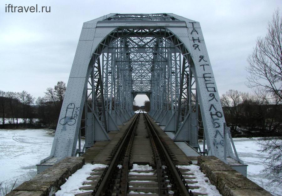 Трегуляйский мост