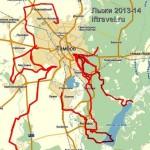 Лыжные маршруты 2013-14