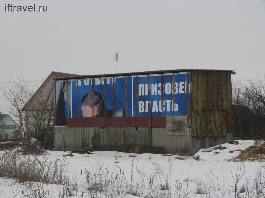 Жириновский?