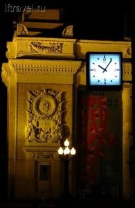 Симферополь, прибытие