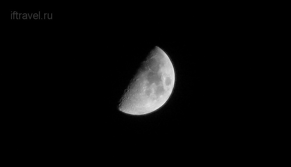 Луна над Чатыр-Дагом