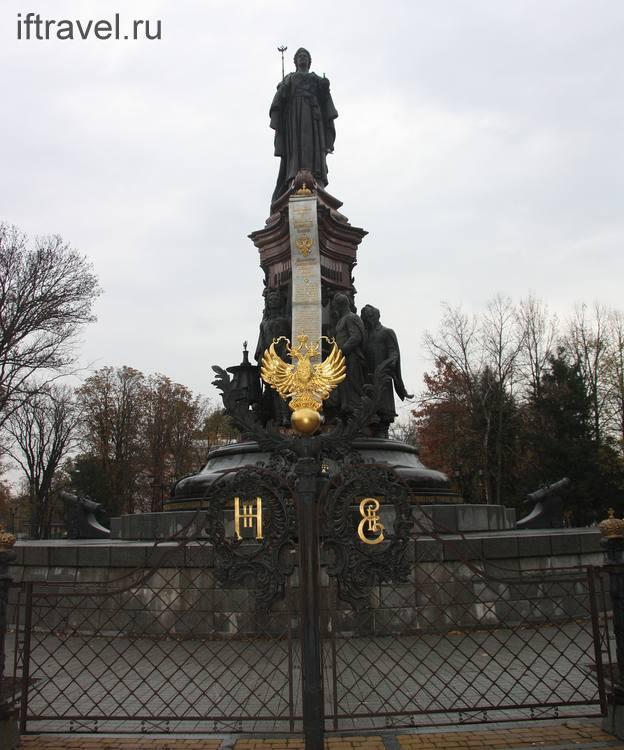 Памятник Екатерине