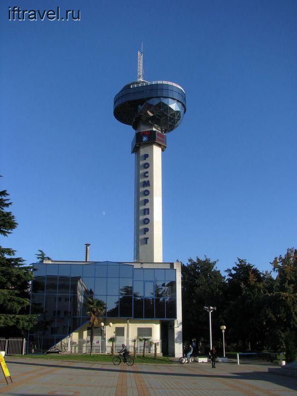 Башня Росморпорта - визитная карточка Туапсе