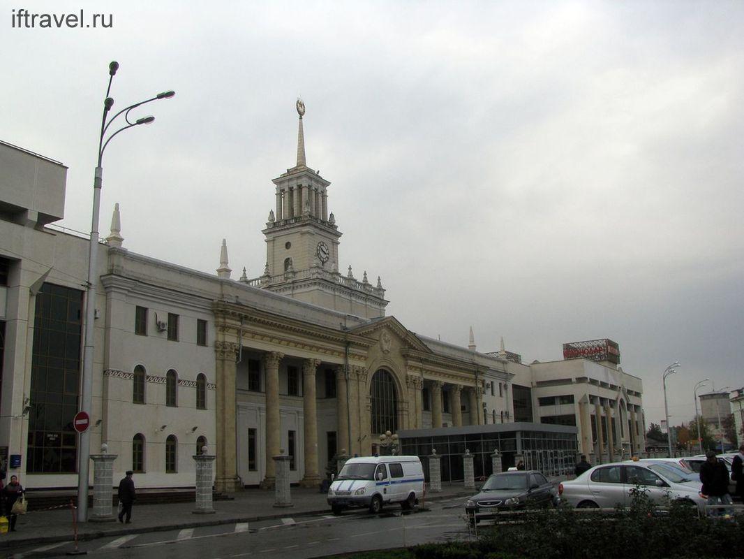 Вокзал г. Краснодара