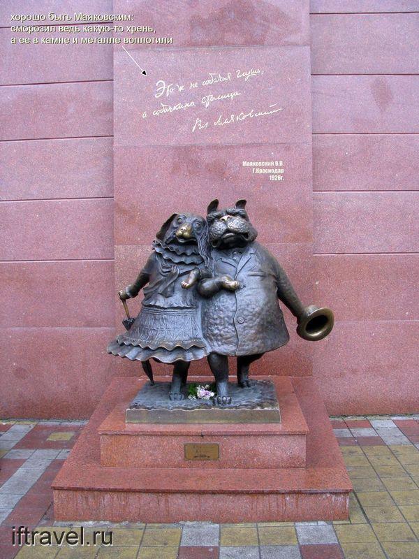 Скульптура собачек