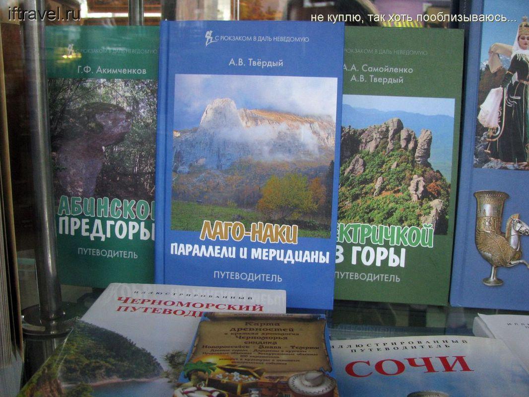 Краеведение и туризм