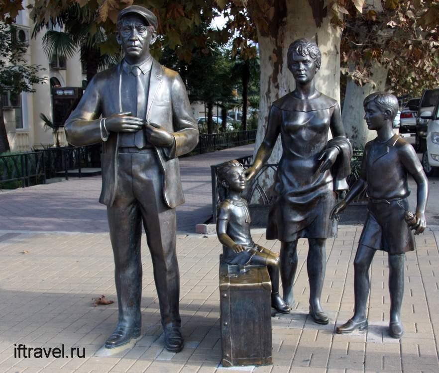 Семен Семеныч с семейством